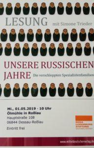 Buchlesung zum 1. Mai in der Roßlauer Ölmühle und Familienfest @ Ölmühle
